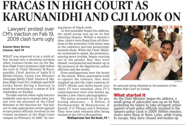 attacks-in-front-of-CJI-CM-etc